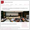 Visuel de la page conférence solennelle de rentrée du collège et de l'école de droit